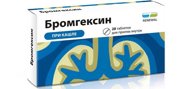 Муколитик Бромгексин