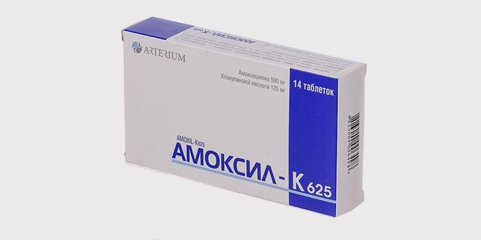 Антибиотик Амоксил