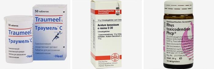 Гомеопатия при артрозе