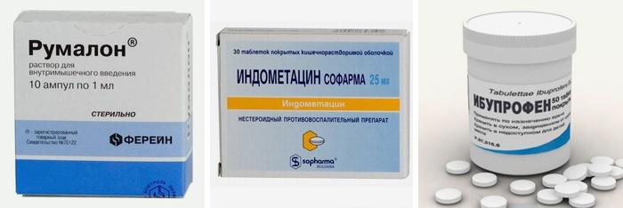 Лекарственные препараты для лечения генерализованного остеоартроза