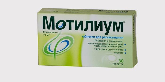 Мотилиум от хронической диспепсии