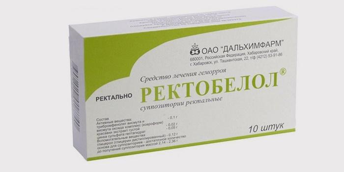 Суппозитории ректальные Ректобелол