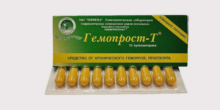 Свечи Гемопрост-Т