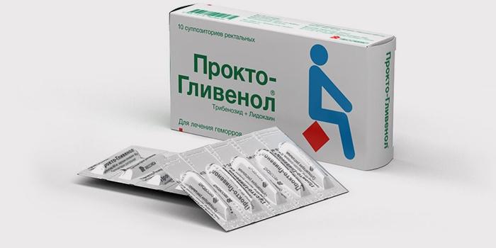 Геморрой таблетки для лечения цена