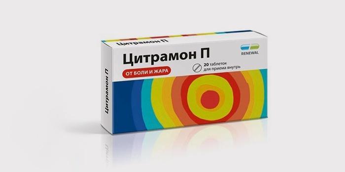 Цитрамон от головной боли при пониженном давлении
