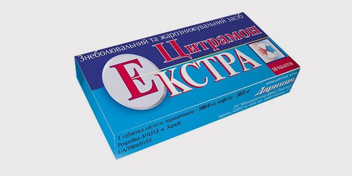 Цитрамон Экстра от головной боли