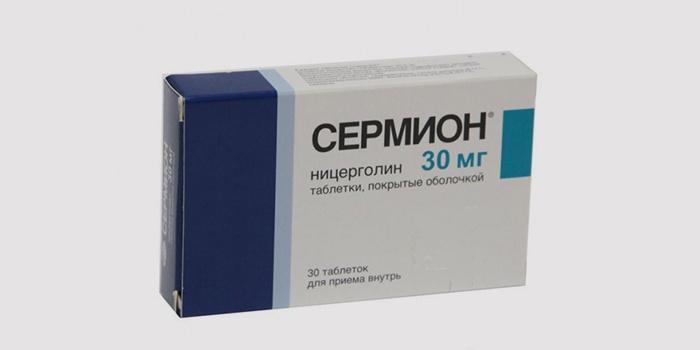 Препарат Сермион от головокружения