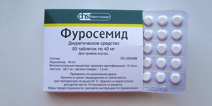 Мочегонные таблетки Фуросемид для похудения