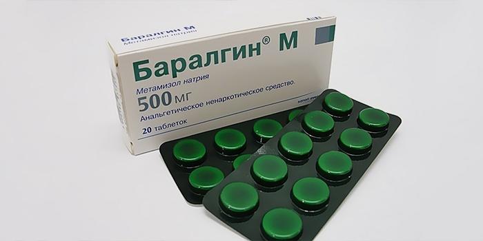 Баралгин для обезболивания при цистите