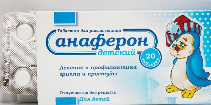 Анаферон - противовирусный препарат при ринофарингите
