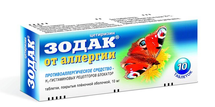 Таблетки Зодак