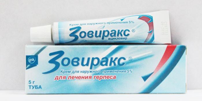 Мазь Зовиракс с упаковке