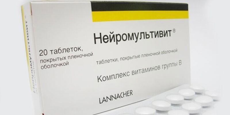 Таблетки Нейромультивит
