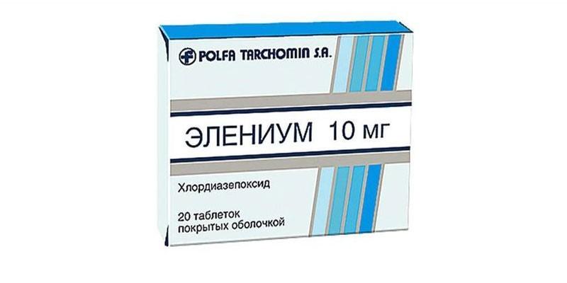 Таблетки Элениум