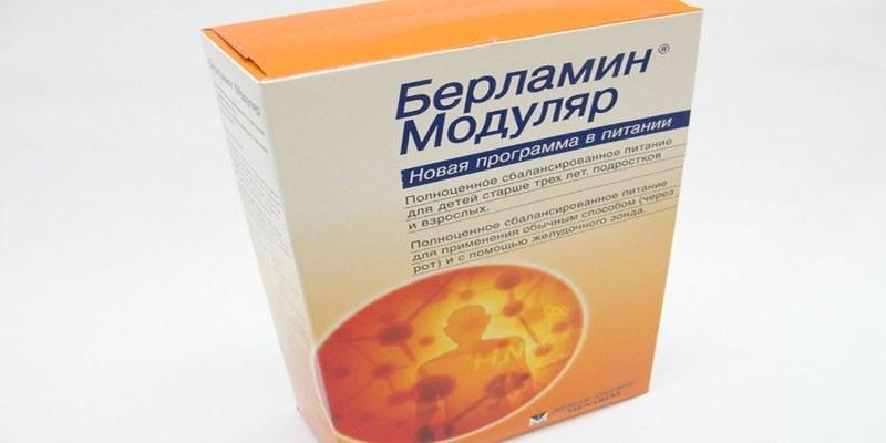 Программа питания Берламин