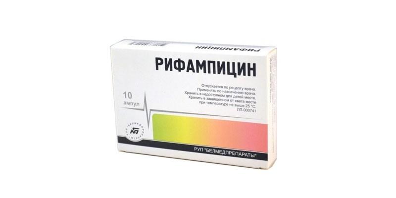 Таблетки Рифампицин