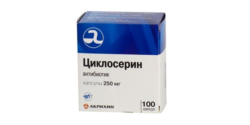 Таблетки Циклосерин