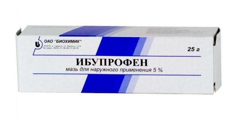 Мазь Ибупрофен