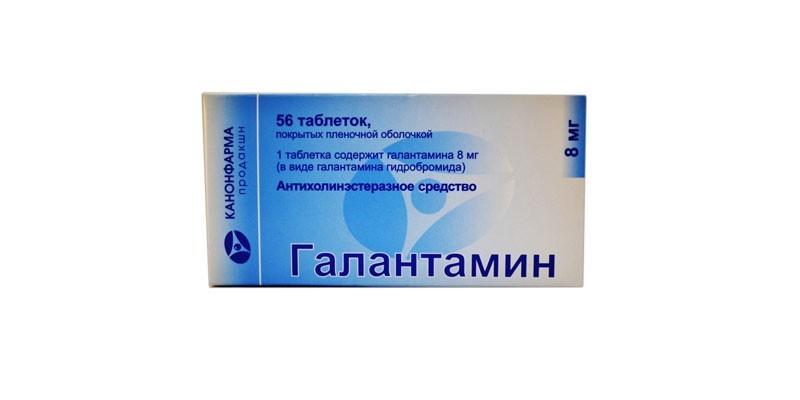 Таблетки Галантамин