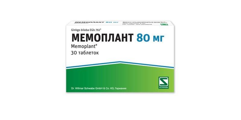 Таблетки Мемоплант