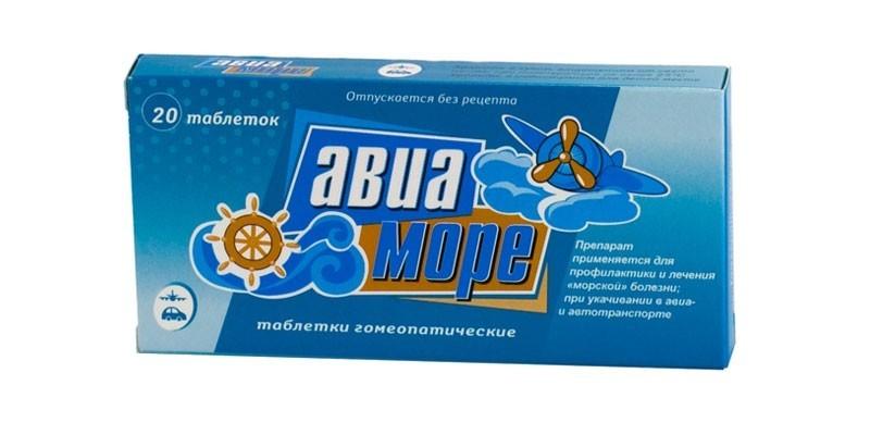Таблетки Авиа-Море