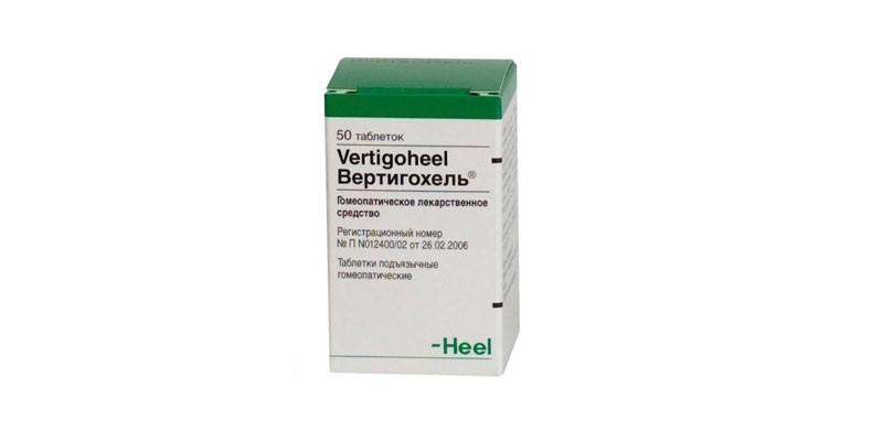 Таблетки Вертигохель