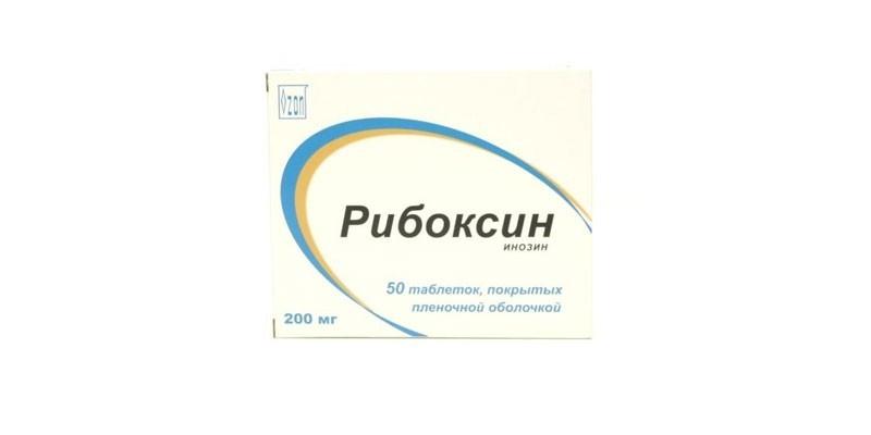 Препарат Рибоксин