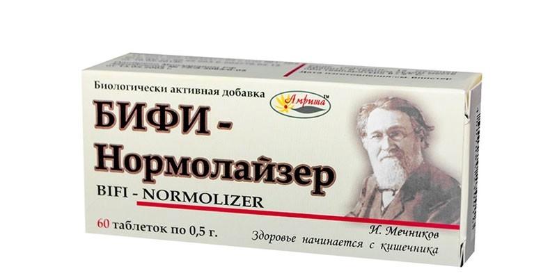 Препарат Бифи Нормолайзер