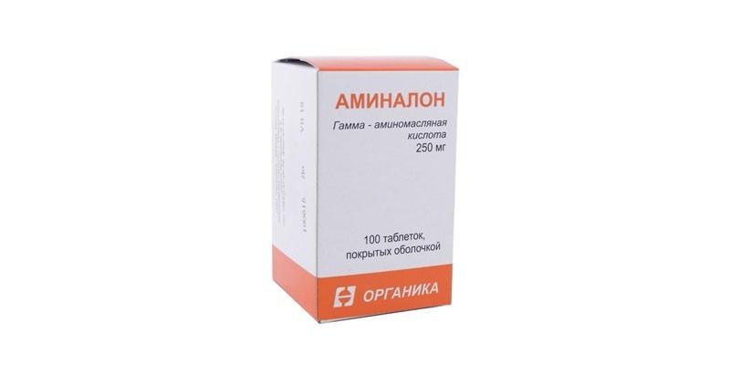 Таблетки Аминалон