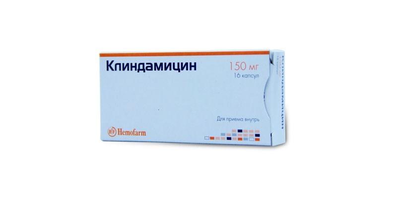 Таблетки Клиндамицин