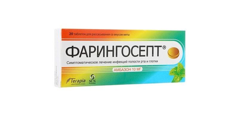 Таблетки Фарингосепт