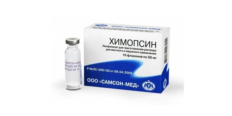 Препарат Химопсин
