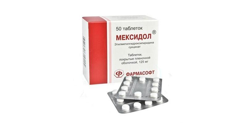 Мексидол снижает давление или нет при гипертонии?