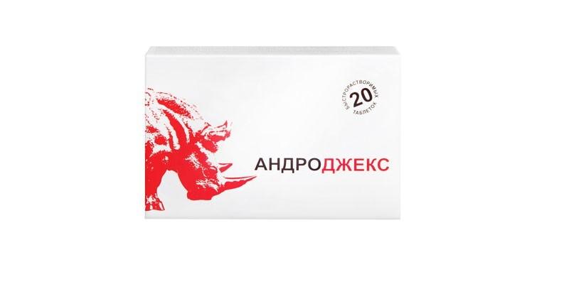 Таблетки Андроджекс