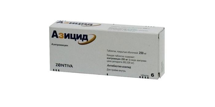 Азицид