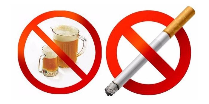 Запрет на курение и алкоголь