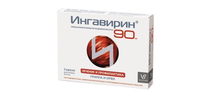 Капсулы Ингавирин 90