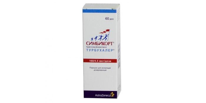 Препарат Симбикорт Турбухалер