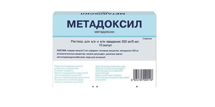 Раствор Метадоксил