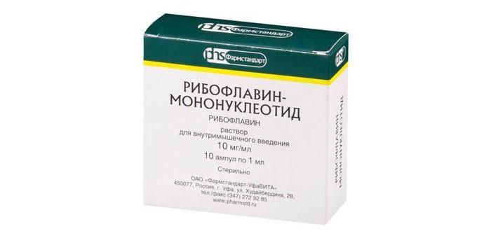 Витамины Рибофлавин