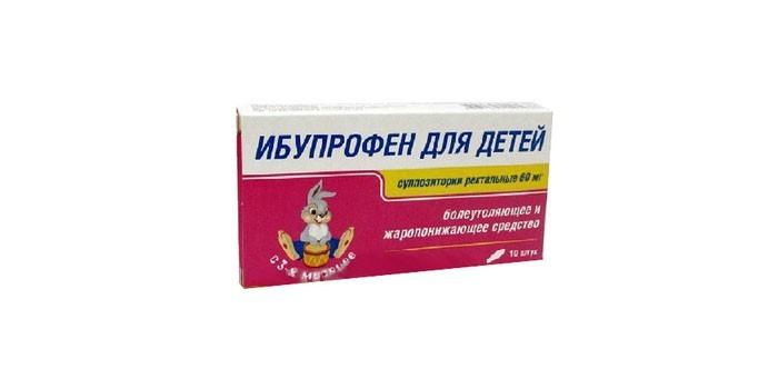 Свечи Ибупрофен