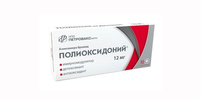 Таблетки Полиоксидоний