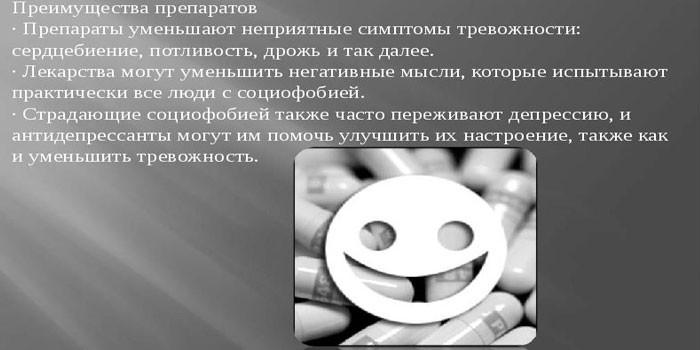 Преимущества медикаментозной терапии