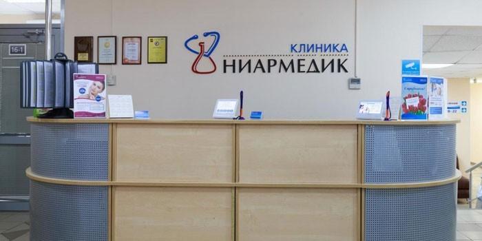 Холл клиники Ниармедик