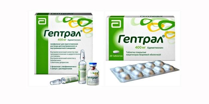 Лекарственное средство Гептрал