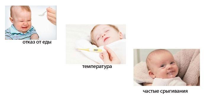 Проявления заболевания у детей