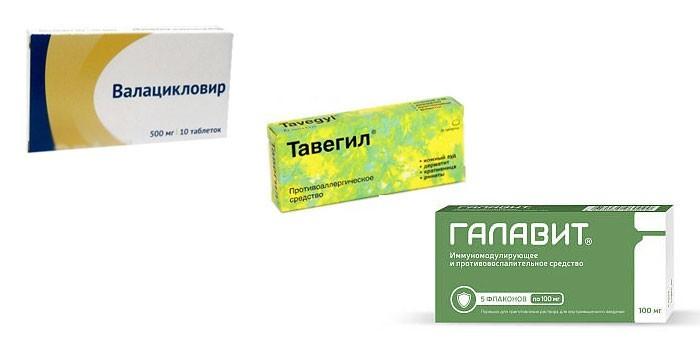 Препараты для устранения боли
