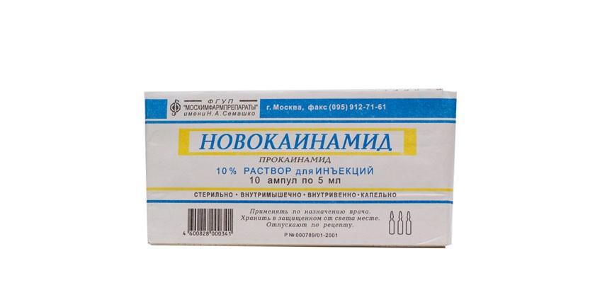 Препарат Новокаинамид