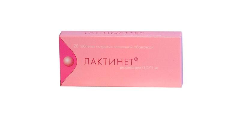Таблетки Лактинет