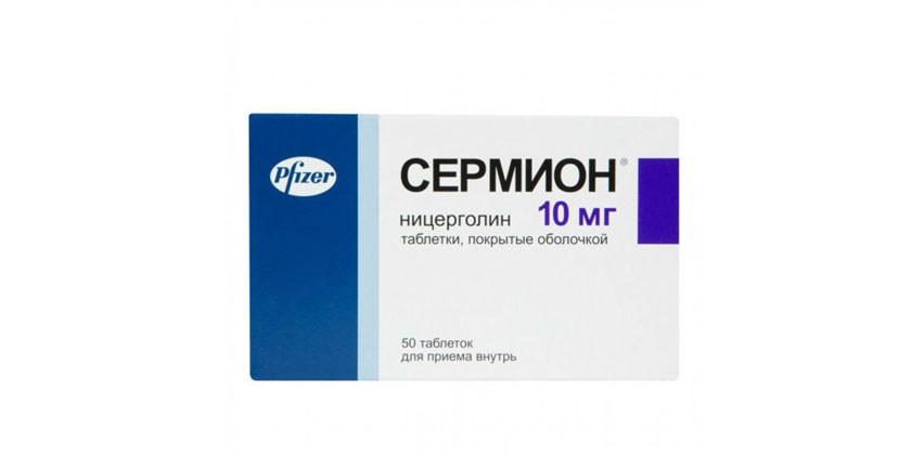 Таблетки Сермион